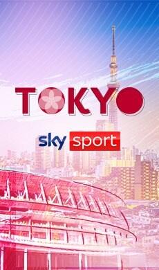 Tokyo 2020, tutto sulle Olimpiadi