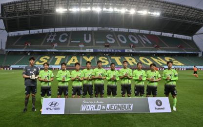 Corea del Sud, ok al pubblico agli eventi sportivi