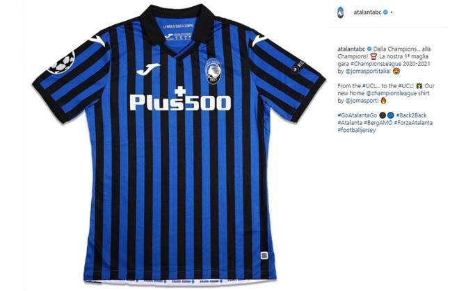 Atalanta, svelata la maglia della Champions stagione 2020-2021 ...