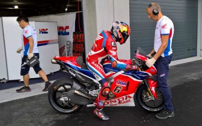 Bradl in pista a Jerez con la nuova Honda. FOTO