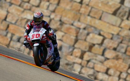 "Nakagami on fire: ""Guido più tranquillo e libero"""