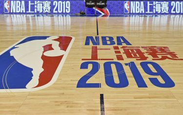 SHANGHAI, CHINA - OCTOBER 10: A general shot of the court during a preseason game between the Los Angeles Lakers and the Brooklyn Nets as part of 2019 NBA Global Games China on October 10, 2019 at Mercedes Benz Arena in Shanghai, China. NOTE TO USER: User expressly acknowledges and agrees that, by downloading and/or using this Photograph, user is consenting to the terms and conditions of the Getty Images License Agreement. Mandatory Copyright Notice: Copyright 2019 NBAE (Photo by Andrew D. Bernstein/NBAE via Getty Images)