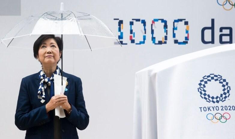 Yuriko Koike, governatore Tokyo