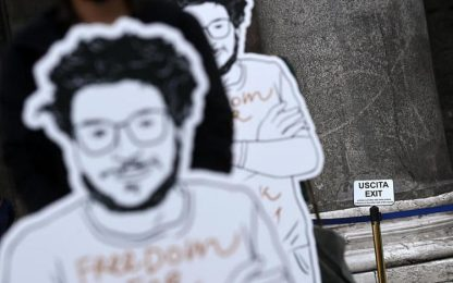 Zaki: Amnesty, l'udienza slitta a domani