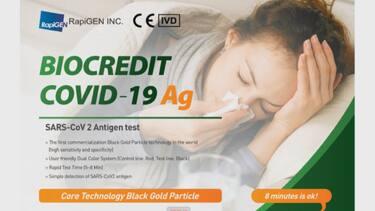 immagine Biocredit
