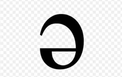 """Cos'è lo """"schwa"""", il simbolo per un linguaggio più inclusivo"""