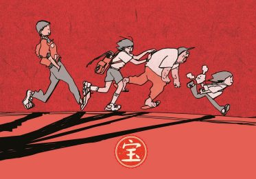 "Easy Breezy, Yi Yang: ""Un fumetto cinese costruito all'italiana"""
