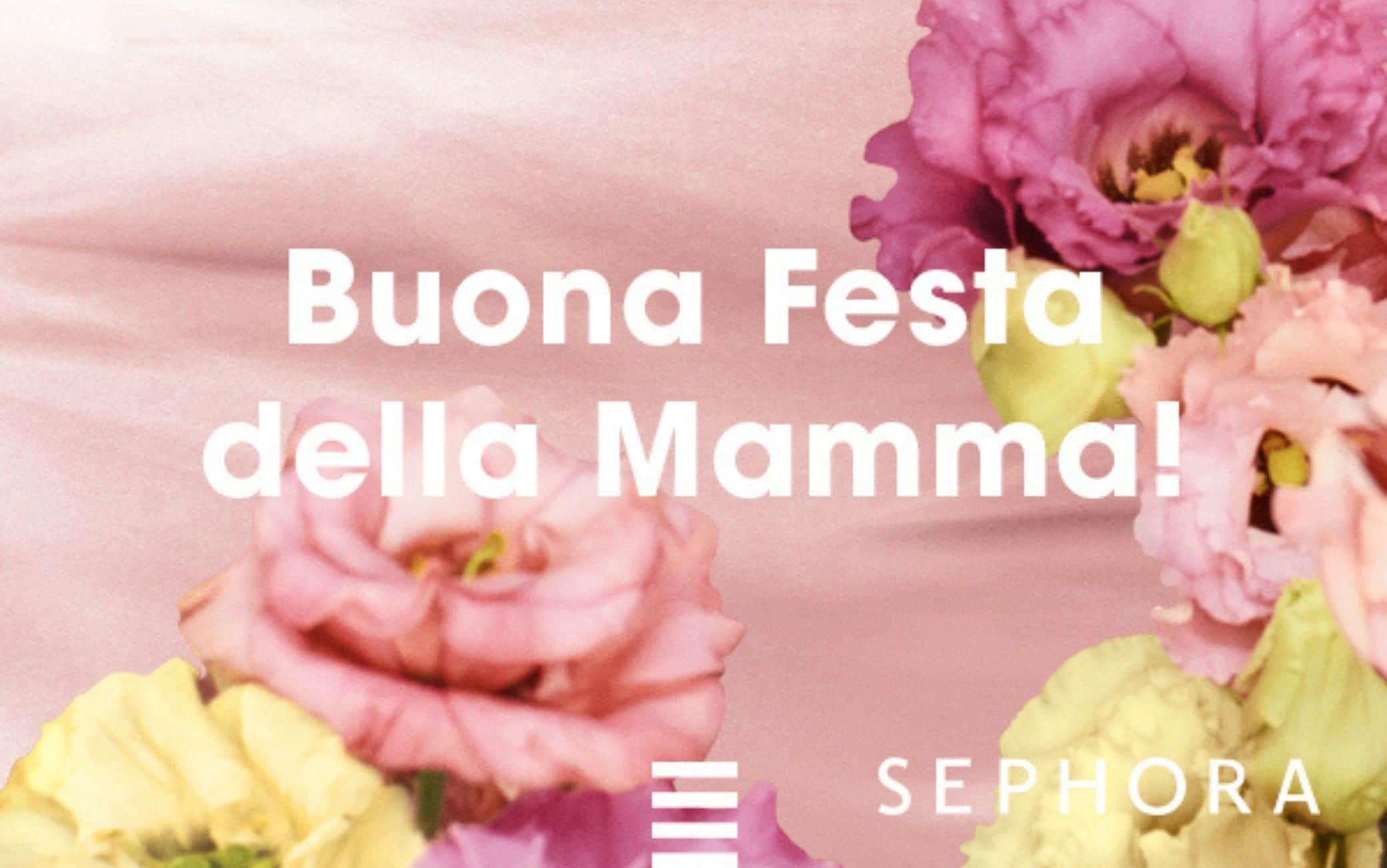 E-gift card Sephora