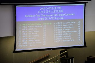 Results are shown on a screen after votes were counted at the House Committee's election of chairpersons, presided by pro-Beijing lawmaker Chan Kin Por (not seen) at the Legislative Council in Hong Kong on May 18, 2020, after pro-democracy lawmakers were removed by security after attempting to surround Chan and a human cordon formed by LegCo security guards with a long black cloth. - Clashes broke out in Hong Kong's legislature for the second time this month on May 18 as the city's pro-democracy camp tried to scupper a controversial law that bans insulting China's national anthem. (Photo by Anthony WALLACE / AFP) (Photo by ANTHONY WALLACE/AFP via Getty Images)