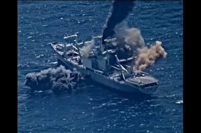 Nave dismessa Usa colpita e affondata in esercitazione militare. VIDEO