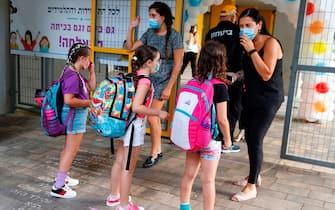 scuole israele