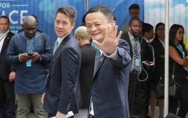 7 Jack Ma Fotogramma - HERO