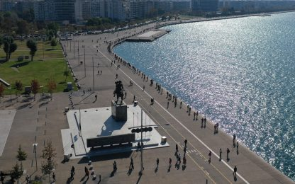 Caldo record in Grecia, 28 gradi a gennaio