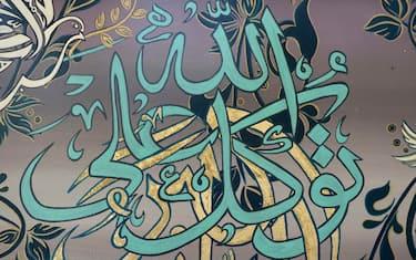 Lingua araba fotogramma