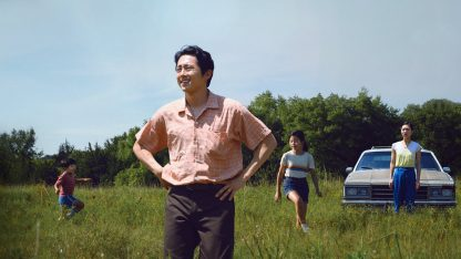 Oscar 2021, l'attore coreano Steven Yeun punta alla vittoria