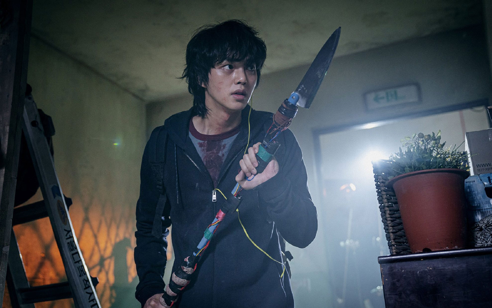 serie tv coreane come Squid Game