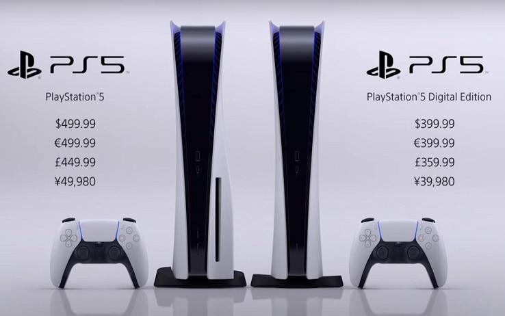 Playstation 5, la ventola sarà migliorata grazie ai dati degli utenti