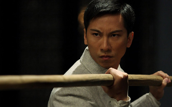 IP MAN - THE LEGEND IS BORN
