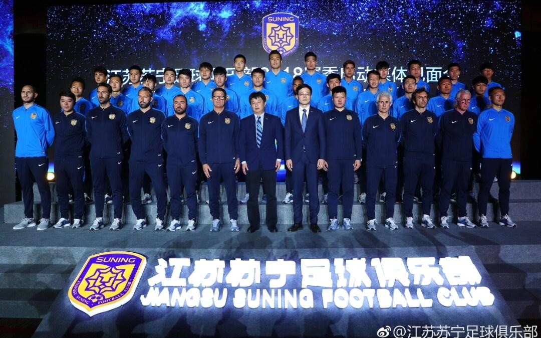 La squadra dello Jiangsu Suning, foto Weibo