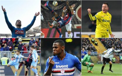 Quale è il gol più bello della stagione? VOTA