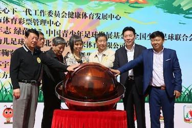 YanWang