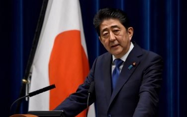 GettyImages_Shinzo_Abe
