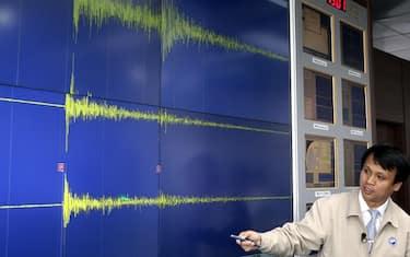 terremoto_corea_sud