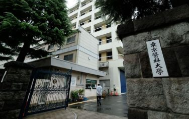 GettyImages-Tokyo_Medical_University