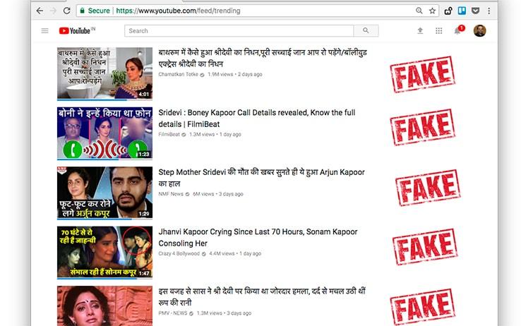 Screenshot YouTube India morte Sridevi