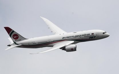 Bangladesh, uomo armato tenta di dirottare aereo in volo verso Dubai