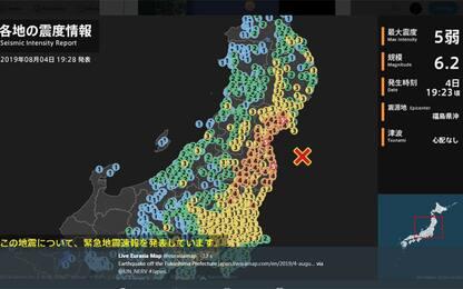 Giappone, terremoto a Fukushima: magnitudo 6,2