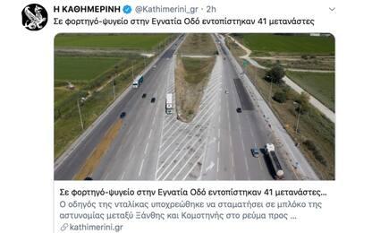Grecia, 41 migranti trovati stipati in un camion
