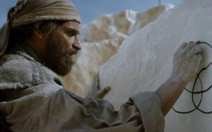 Michelangelo–Infinito, al cinema dal 27 settembre