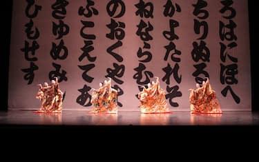 kabuki_grande