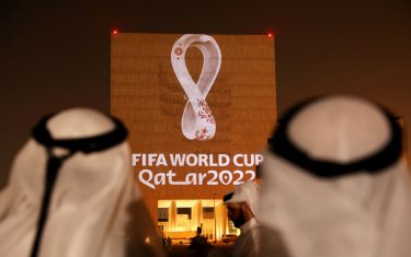 GettyImages-Logo_Qatar_2022_desktop
