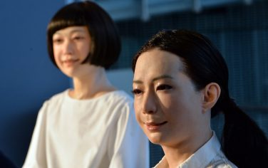 GettyImages-robot