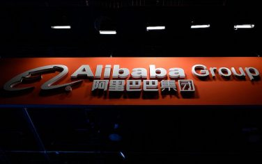 GettyImages-alibaba