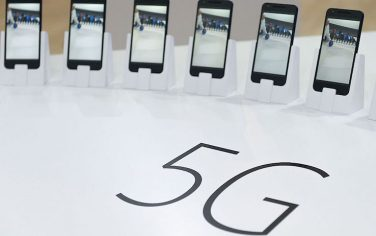 GettyImages-5g
