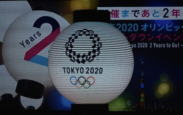 tokyo_2020_gettyimages