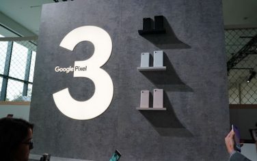 GettyImages-google_pixel