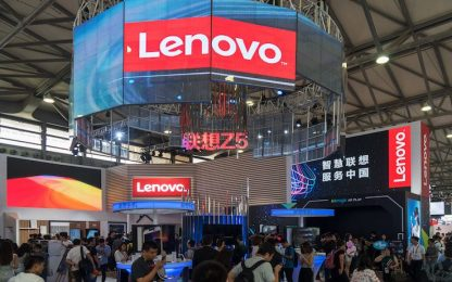 Lenovo e Qualcomm annunciano 'Project Limitless', primo pc 5G al mondo