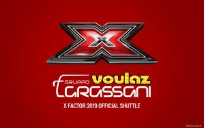 Come raggiungere l'X Factor Dome a Monza
